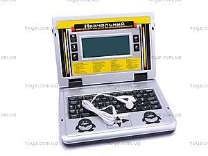 Детский обучающий компьютер, MD8839, toys.com.ua