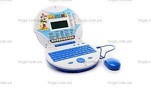 Детский обучающий компьютер, англо-русский, 20270ERC, фото