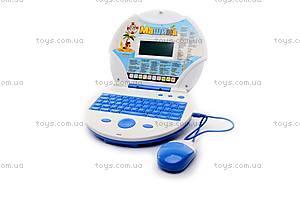 Детский обучающий компьютер, англо-русский, 20270ERC