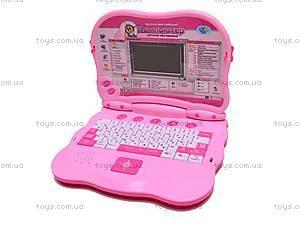 Детский обучающий ноутбук, 7000/7001, фото