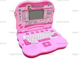 Детский обучающий ноутбук, 7000/7001
