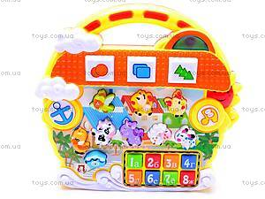 Детский обучающий орган, 6053B