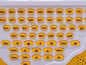 Детский обучающий планшет, MD8889E/R, отзывы