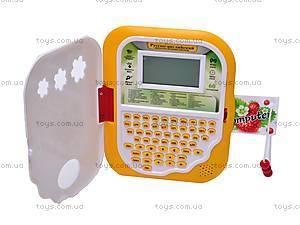 Детский обучающий планшет, MD8889E/R