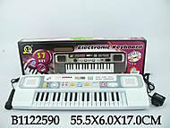 Детский орган, 37 клавиш, MQ3709A, магазин игрушек