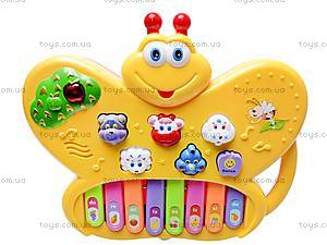 Детский орган «Бабочка», 0612, цена