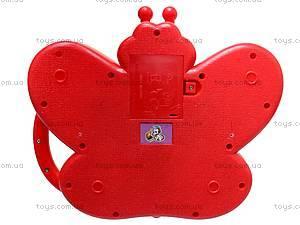 Детский орган «Бабочка», 0612, игрушки