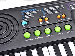 Детский орган классический, HL-600, игрушки