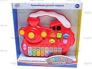 Детский орган «Пианино знаний», 7252ABCDE, детские игрушки