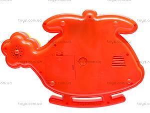 Детский орган «Вертолетик», 968, купить