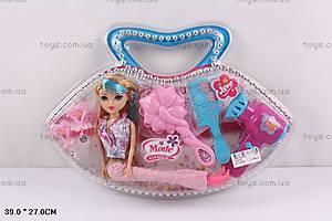 Детский парикмахерский набор, с куклой, AC2157