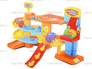 Детский паркинг для детей, P5788, магазин игрушек