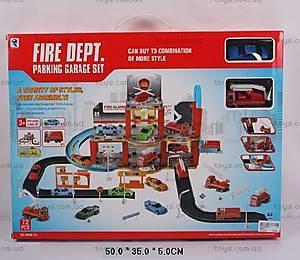 Детский паркинг «Пожарная станция», 8899-13
