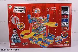 Детский паркинг, с машинами и лифтом, P3888A-1