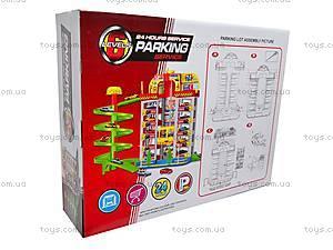 Детский паркинг с машинками, 2226, детские игрушки