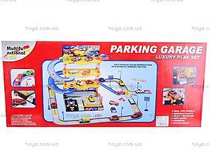 Детский паркинг с металлическими машинами, 92106, цена