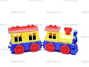 Детский паровоз с вагоном,