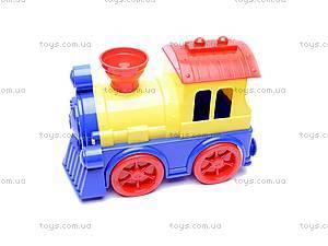 Детский паровоз с вагоном, , отзывы