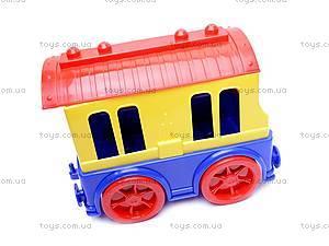 Детский паровоз с вагоном, , цена