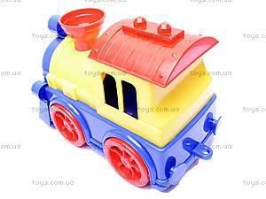 Детский паровоз с вагоном, , игрушки