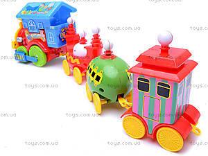 Детский паровозик , 90014, купить