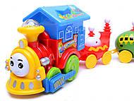 Детский паровозик , 90014, магазин игрушек