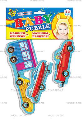 Детский пазл «Машины и прицепы», VT1106-1516