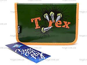 Детский пенал T-Rex, K14-622-2, купить