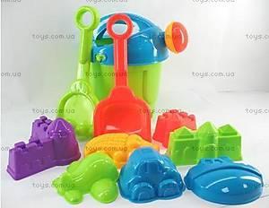 Детский песочный набор, 10 элементов, 6282925