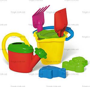 Детский песочный набор №26, 01256