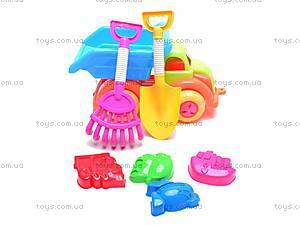 Детский песочный набор, 8 предметов, KZ-6176