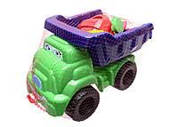 Детский песочный набор для игры, 013565, фото