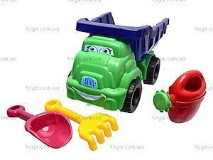 Детский песочный набор для игры, 013565, детские игрушки