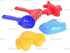 Детский песочный набор «Кувшинка», 1067cp0070804062, игрушки
