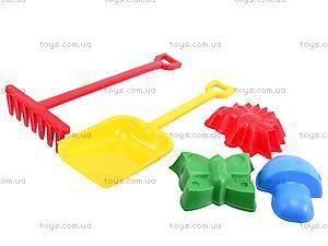 Детский песочный набор «Маргаритка», , магазин игрушек