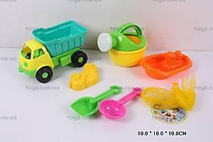 Детский песочный набор, с машинкой, RD10-15