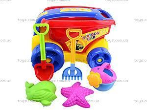 Детский песочный набор с тележкой, 6010, іграшки
