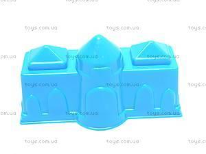 Детский песочный набор «Замок», , toys.com.ua