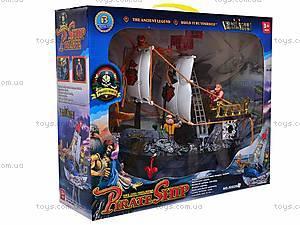 Детский пиратский корабль, 50828D