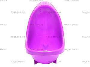 Детский писсуар, фиолетовый,