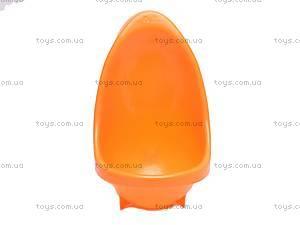 Детский писсуар, оранжевый, , toys.com.ua