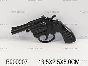 Детский пистолет, 321-15A