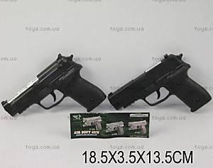 Детский пистолет Air Soft Gun, A085-A087