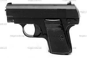 Детский пистолет Airsoft Gun, G9, купить