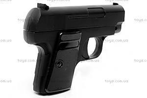Детский пистолет Airsoft Gun, G9, отзывы