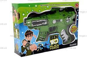 Детский пистолет «Бен 10», 2268B, купить
