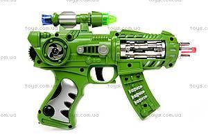 Детский пистолет «Бен 10», 2268B