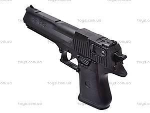 Детский пистолет для мальчиков, X.D0308, купить