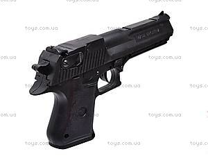 Детский пистолет для мальчиков, X.D0308, фото