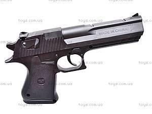 Детский пистолет для мальчиков, X.D0308